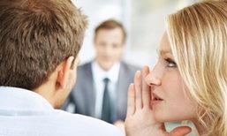 4 ความลับทางการเงิน ที่ควรบอกให้ที่ปรึกษาทางการเงินรู้