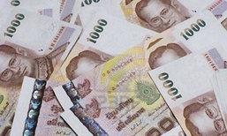 เงินบาทเปิด34.32 แข็งค่าขานรับผลลต.ฝรั่งเศส