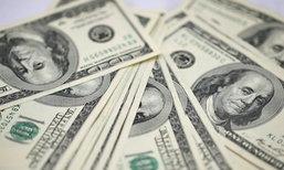 อัตราแลกเปลี่ยนขาย 34.72บ./ดอลลาร์