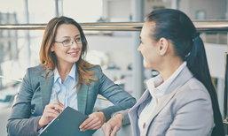 4 คำถามที่ CEO ที่ประสบความสำเร็จ มักถามในเวลาสัมภาษณ์งาน!