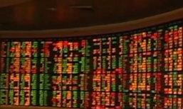 ตลาดหุ้นเอเชียเช้านี้ผันผวน
