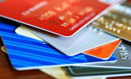 รู้จักบัตรเดบิต บัตรเครดิต และบัตรเอทีเอ็ม เตรียมตัวสู่โลกไร้เงินสด