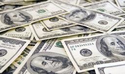 อัตราแลกเปลี่ยนขาย34.59บ./ดอลลาร์