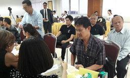 ภาคเอกชนสนใจยื่นประมูลข้าวในสต๊อก58ราย