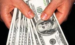 อัตราแลกเปลี่ยนขาย34.56บ./ดอลลาร์