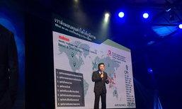 ศุภชัยมองไทยปรับตัวรับ 4.0 พัฒนาทุกกลุ่ม