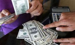 อัตราแลกเปลี่ยนขาย34.21บ./ดอลลาร์