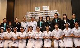 สมาคมเพื่อนชุมชนป้อนพยาบาลเข้าระบบ