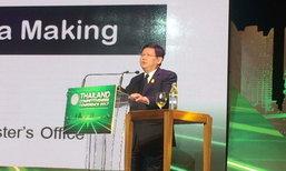 สุวิทย์เผยไทยต้องพัฒนาศักยภาพแรงงาน