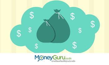 5 ความจริง เรื่องเงิน ที่คุณอ่านแล้วต้องยิ้ม