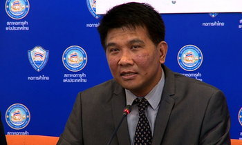 หอการค้าไทย แนะรัฐเก็บภาษีธุรกิจใช้น้ำเยอะ