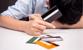 หยุดชำระหนี้บัตรเครดิต มีผลต่อเครดิตบูโรหรือไม่ ?