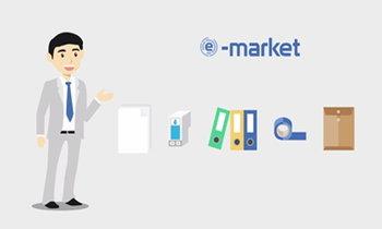 ยุค 4.0 ! นำร่อง 9 หน่วยงาน จ่ายจัดซื้อจัดจ้าง ผ่านระบบบัตรพัสดุ EDC
