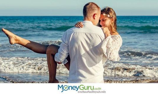 4 ประโยชน์ทางการเงิน ที่คุณจะได้รับเมื่อคุณแต่งงานช้า