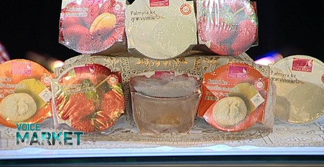 Thai Rich Foods : ขนมไทยแช่แข็งสู่ AEC