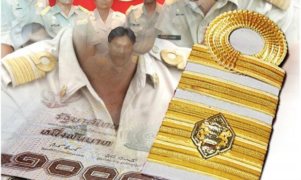 เบรก! ขึ้นเงินเดือนข้าราชการ ไม่ทัน 1เมษาฯ 2ล้านคนเงก-ฉุดกำลังซื้อ