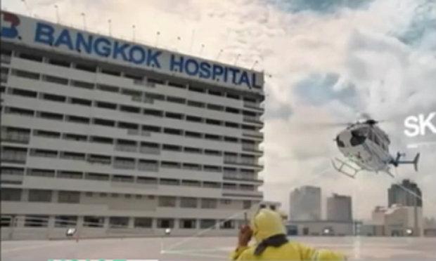 'หมอเสริฐ' ลุยซื้อโรงพยาบาลให้ได้ 50 แห่งปีนี้