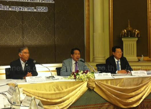 กกร.มองเศรษฐกิจไทยผ่านจุดต่ำสุดแล้ว