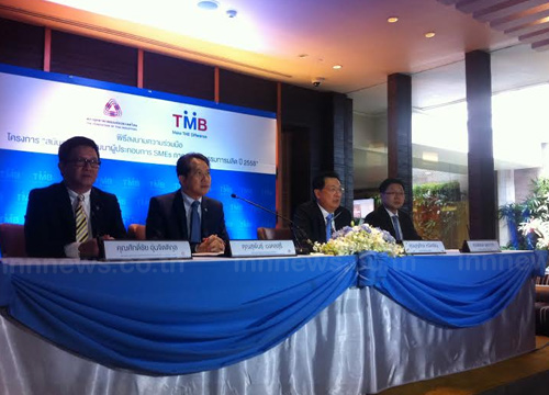 ส.อ.ท. จับมือ TMB ช่วย SME เข้าถึงเงินทุน
