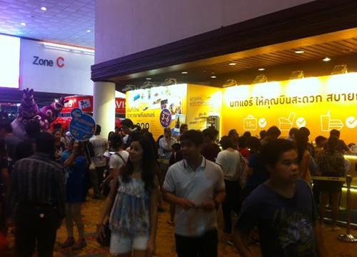 มหกรรมไทยเที่ยวไทยคึกคักสะพัด300ล้าน