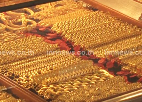 ราคาทองเปิดตลาดคงที่รูปพรรณขาย20,000บ.