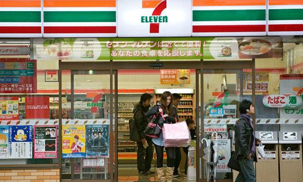 """7-11 ลุย """"ห้างออนไลน์"""" ขนทัพสินค้า 2 ล้านไอเท็มมัดขาช็อป"""