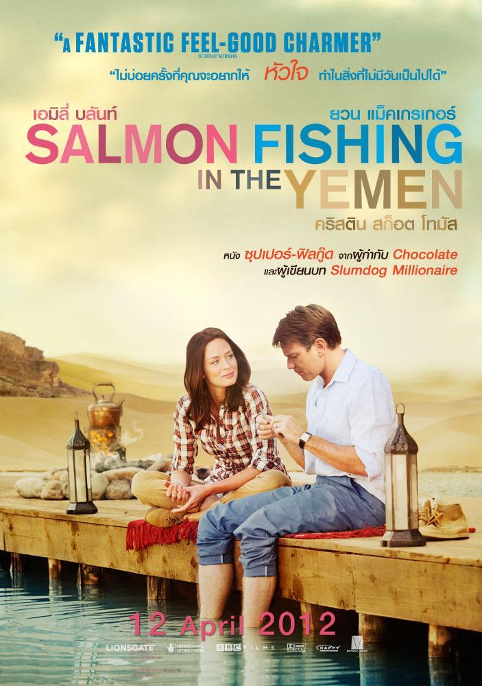 [Super Mini-HD] Salmon Fishing In The Yemen คู่แท้หัวใจติดเบ็ด [720p][พากย์ไทยEng][ซับไทยEng][one2up] Poster_1332868190.jpg;r:width=580;static:p_s1sf_mv_0;file:dc111a