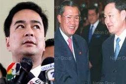 ตีข่าวทั่วโลก ไทย-กัมพูชา ตึงเครียด!!!