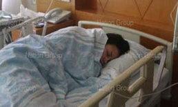 ทาทา ยัง ลุ้นผลตรวจหวัด2009 เย็นนี้