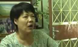ลุยลพบุรี-อยุธยาล่ามือยิง จ๊อด กองปราม