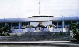 คุมเข้มการจัดประชุมสมัชชาสหภาพรัฐสภา วันที่27 มีนาคม ถึง 1 เมษายน
