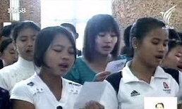 รัฐบาลพม่าห้ามผู้หญิงแต่งงานกับต่างชาติ