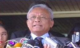 """สุเทพ ท้าเพื่อไทย เปิดชื่อ """"ช"""" เจรจาฮั้วการเมืองใหม่"""