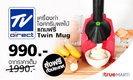 TV Direct FROZEN FRUITY เครื่องทำไอศกรีมผลไม้