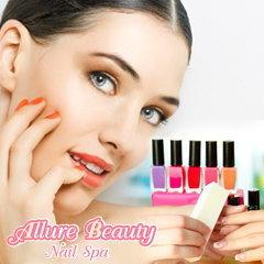 แพ็คเกจดูแลเล็บมือ @ Allure Beauty Nail Spa