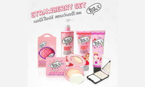 Berli POPS Strawberry Set