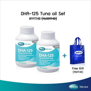DHA-125 Tuna Oil -100 Capsules