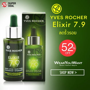 YVES ROCHER ELIXIR 7.9 Youth Intensifier