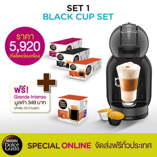 Mini Me Black Cup Set