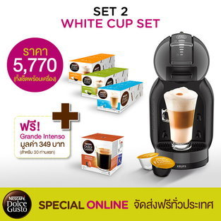 Minime White Cup Set
