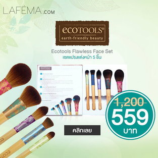 Ecotools Flawless Face Set