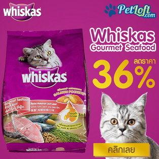 Whiskas Gourmet Seafood 3kg
