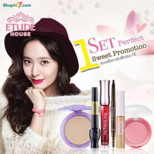 Etude Super Value Set