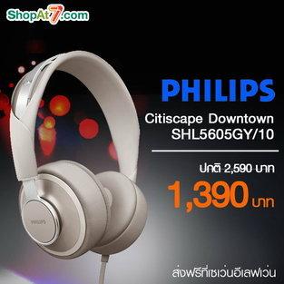 หูฟัง Philips รุ่น