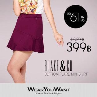 BLAKE & CO Bottom Flare Mini Skirt