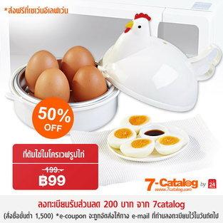 ที่ต้มไข่ไมโครเวฟรูปไก่
