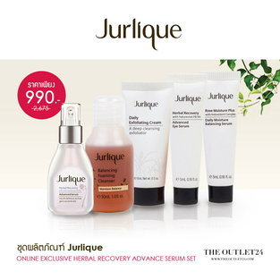 The Best of Jurlique