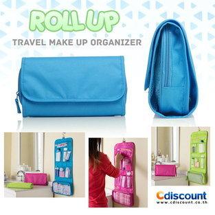 กระเป๋า Roll Up รุ่น Travel Make up Organizer
