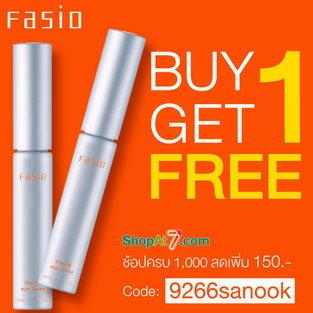 Fasio [ซื้อ1แถม1] Liquid Eyeliner