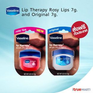 Set Vaseline Lip Therapy (Original + Rosy) แบบกระปุก